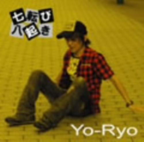 【中古】七転び八起き/Yo−Ryo