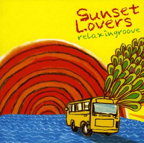 【中古】Sunset Lovers/relaxingroove