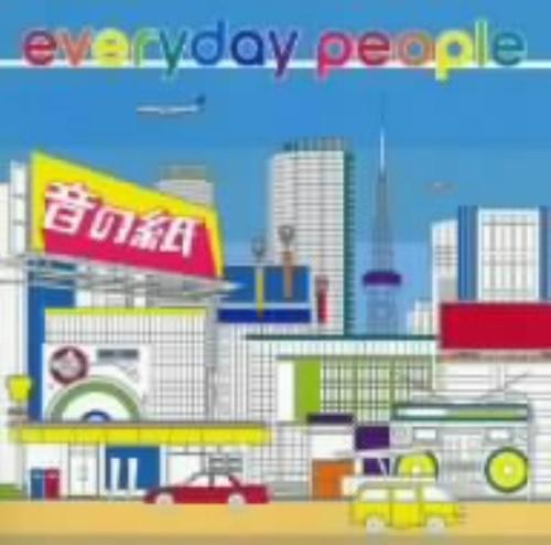 【中古】everyday people/オトノノート