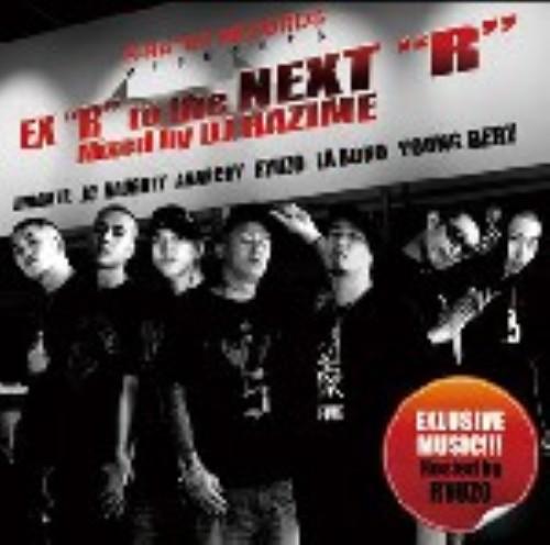【中古】DJ HAZIME presents R−RATED MEGAMIX/DJ HAZIME