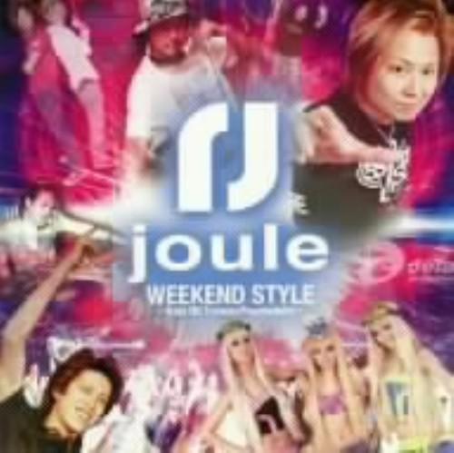 【中古】joule−WEEK END STYLE−Trance×Psychedelic BEST HIT/オムニバス