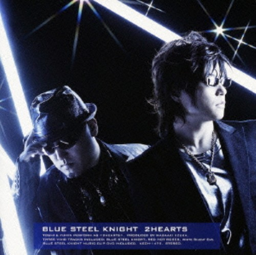 【中古】BLUE STEEL KNIGHT(DVD付)/2HEARTS
