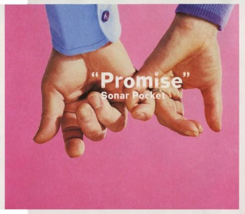 【中古】Promise/Sonar Pocket