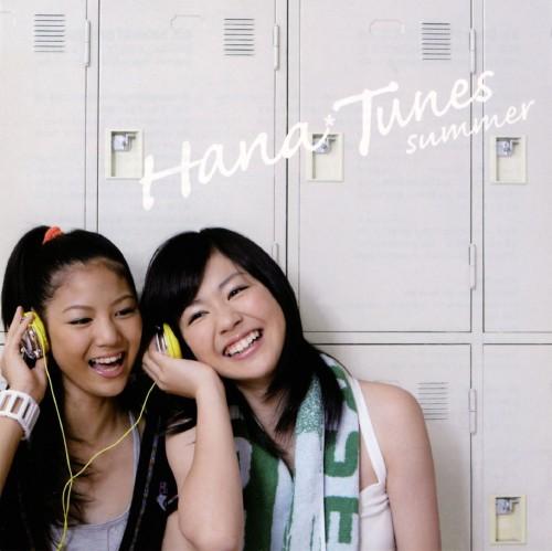 【中古】Hana*tunes〜summer〜/オムニバス