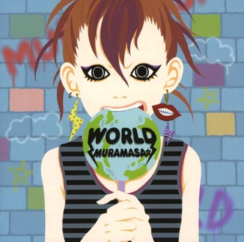 【中古】WORLD/ムラマサ☆