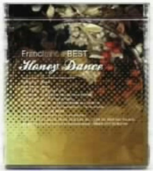 【中古】Francfranc's BEST HONEY DANCE/オムニバス