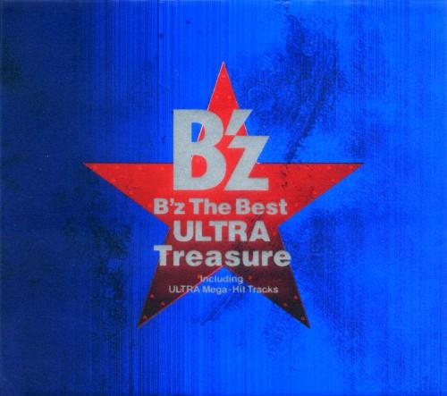【中古】B'z The Best ULTRA Treasure(DVD付)/B'z