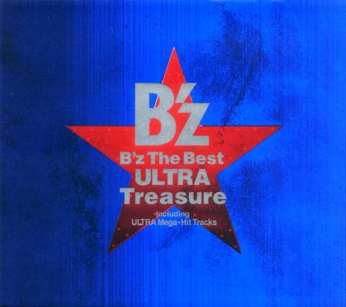 【中古】B'z The Best ULTRA Treasure/B'z