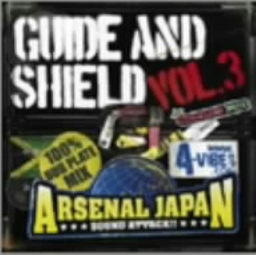 【中古】GUIDE&SHIELD vol.3/ARSENAL JAPAN
