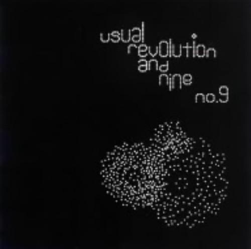 【中古】usual revolution and nine/No.9