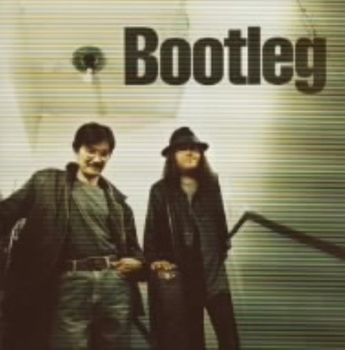 【中古】BOOTLEG2000/BOOTLEG