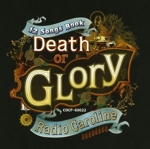【中古】Death or Glory/Radio Caroline