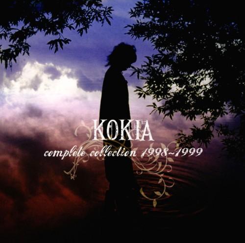 【中古】KOKIA complete collection 1998−1999(DVD付)/KOKIA