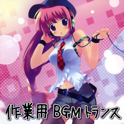 【中古】作業用BGMトランス/オムニバス