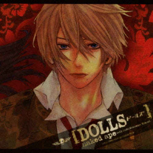 【中古】ドラマCD「Dolls」/アニメ・ドラマCD