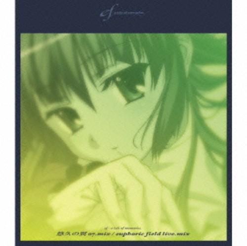 【中古】悠久の翼 07.mix/euphoric field Live Re−MIX/アニメ・サントラ