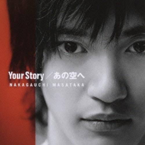 【中古】Your Story/あの空へ(初回限定盤)(DVD付)/中河内雅貴
