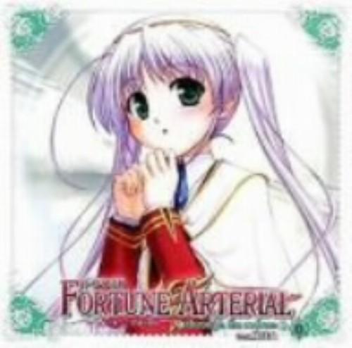 【中古】ドラマCD FORTUNE ARTERIAL〜through the season〜#2/アニメ・ドラマCD