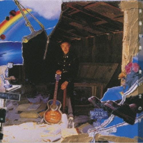 【中古】青い空の下...(初回生産限定盤)/斉藤和義