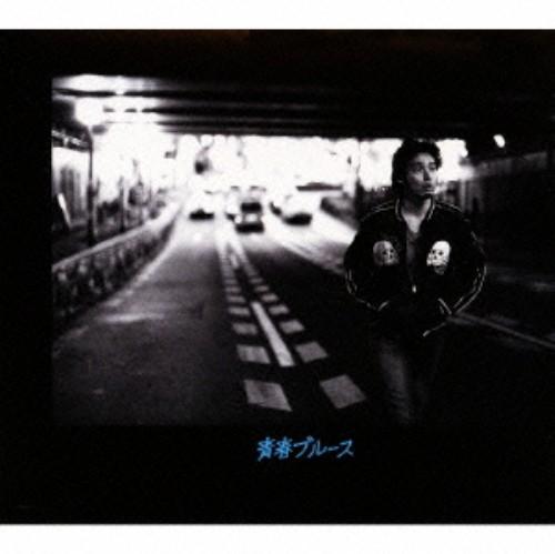 【中古】青春ブルース(初回生産限定盤)/斉藤和義