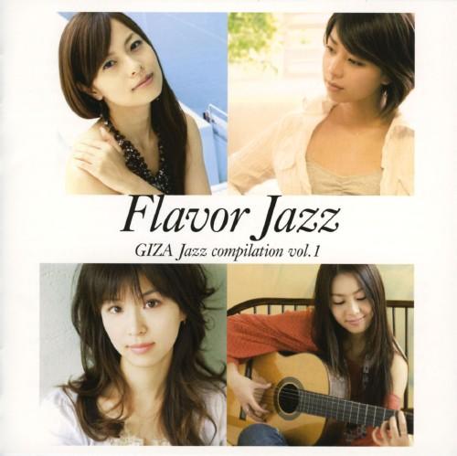 【中古】Flavor Jazz〜GIZA Jazz compilation Vol.1〜/オムニバス