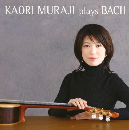 【中古】Kaori Muraji Plays Bach/村治佳織