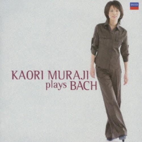 【中古】Kaori Muraji Plays Bach(初回生産限定盤)/村治佳織