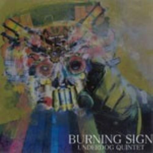 【中古】UNDERDOG QUINTET/BURNING SIGN