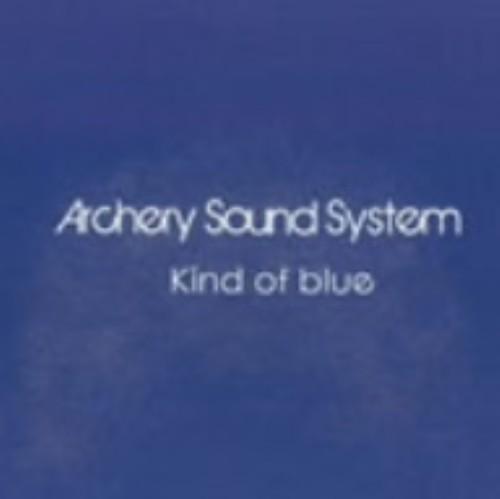 【中古】kind of blue/Archery Sound System