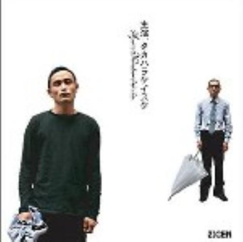 【中古】主演、タカハラケイスケ/ZIGEN