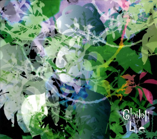 【中古】Ghibli of Life/オムニバス
