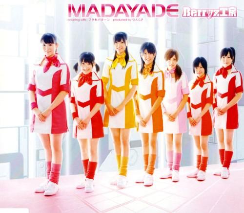 【中古】MADAYADE/Berryz工房