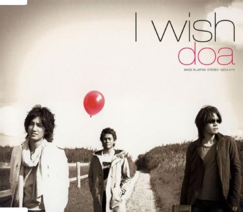 【中古】I wish/doa