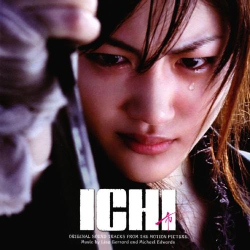 【中古】ICHI/サントラ