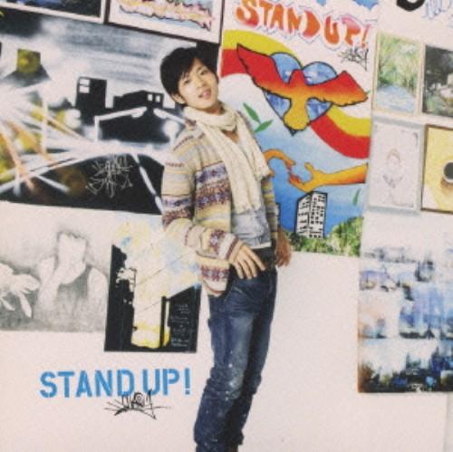 【中古】STAND UP!(初回限定盤)(DVD付)/洸平