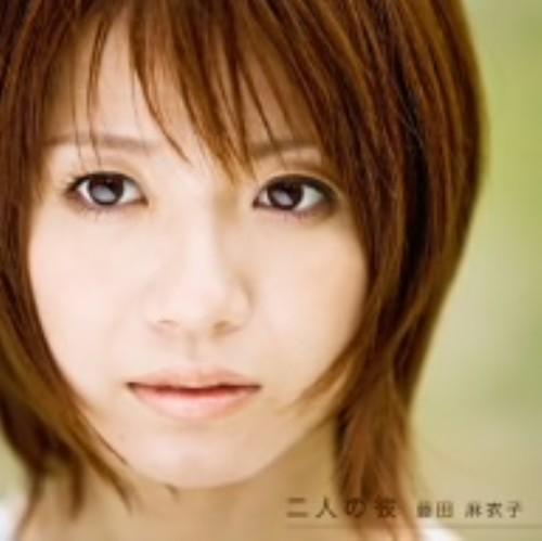 【中古】二人の彼(初回生産限定盤)(DVD付)/藤田麻衣子