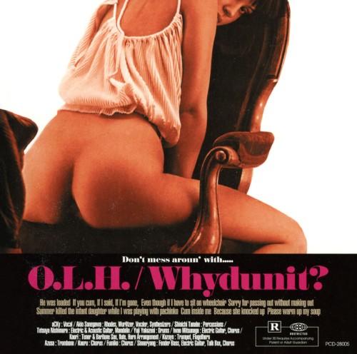 【中古】Whydunit?/面影ラッキーホール
