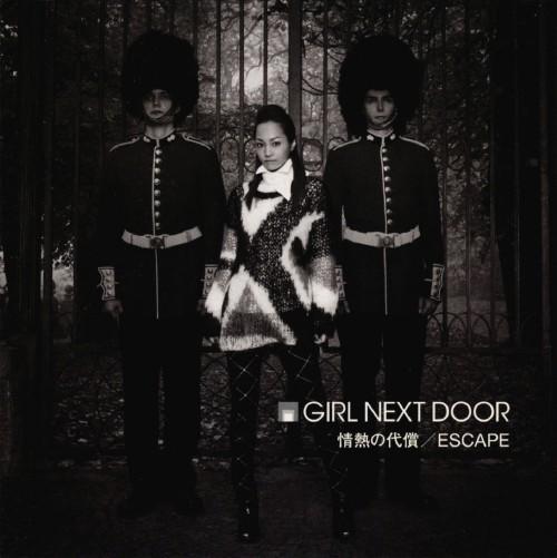 【中古】情熱の代償/ ESCAPE/GIRL NEXT DOOR