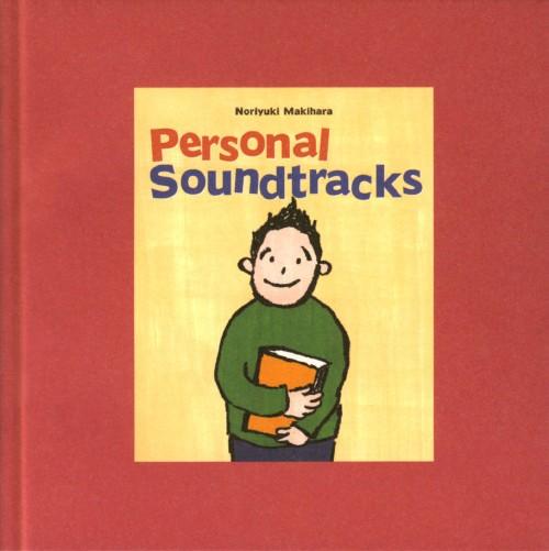 【中古】Personal Soundtracks/槇原敬之