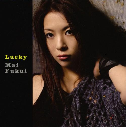【中古】Lucky/福井舞