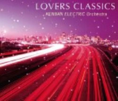 【中古】LOVERS CLASSICS/KENBAN ELECTRIC Orchestra