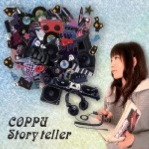 【中古】Story teller/COPPU