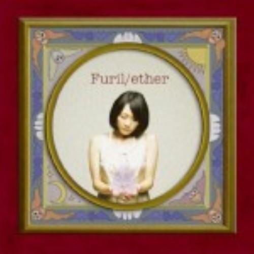 【中古】ether/Furil