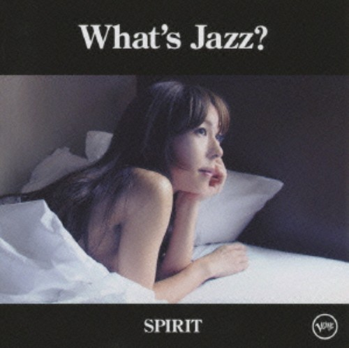 【中古】What's Jazz? −SPIRIT−(初回限定盤)(DVD付)/akiko