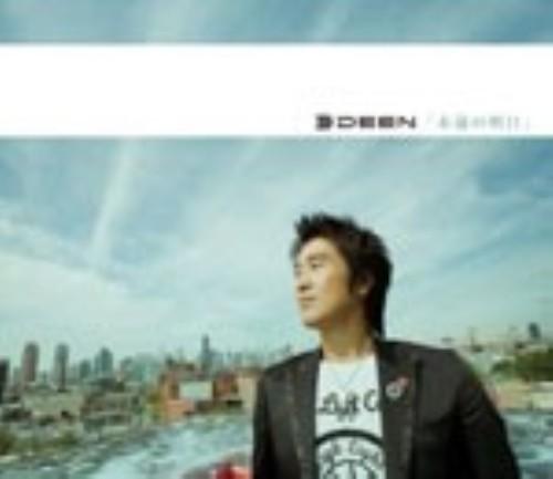 【中古】永遠の明日(初回生産限定盤)(DVD付)/DEEN