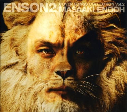 【中古】ENSON2/遠藤正明