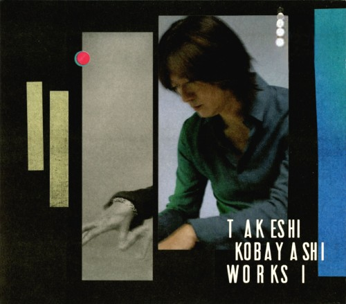 【中古】WORKS I/小林武史