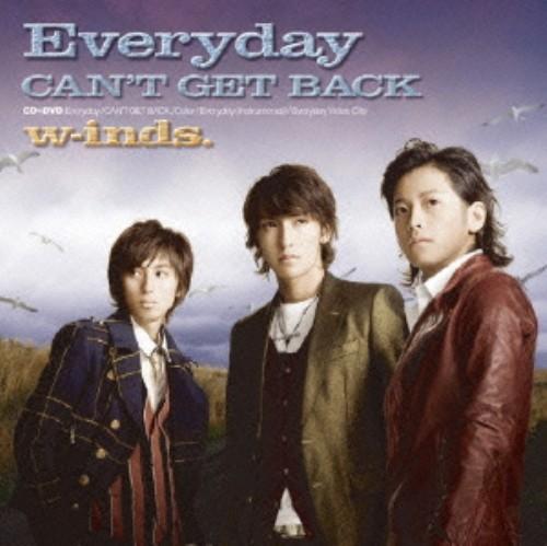 【中古】Everyday/CAN'T GET BACK(初回限定盤A)(DVD付)/w−inds.