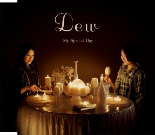 【中古】My Special Day/Dew