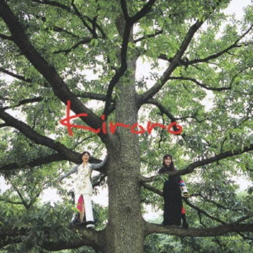 【中古】長い間〜Kiroroの森〜/Kiroro